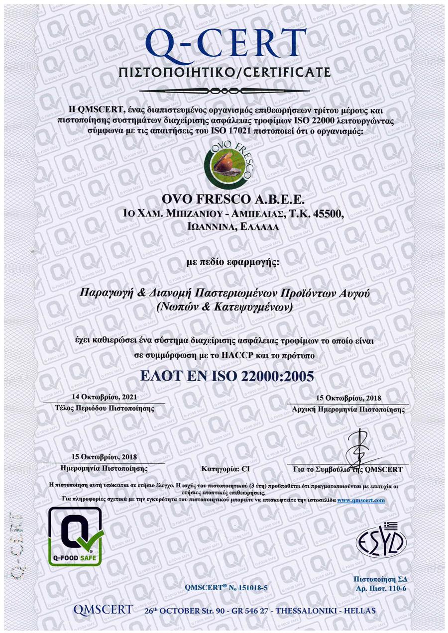 CERT OVO FRESCO 22000