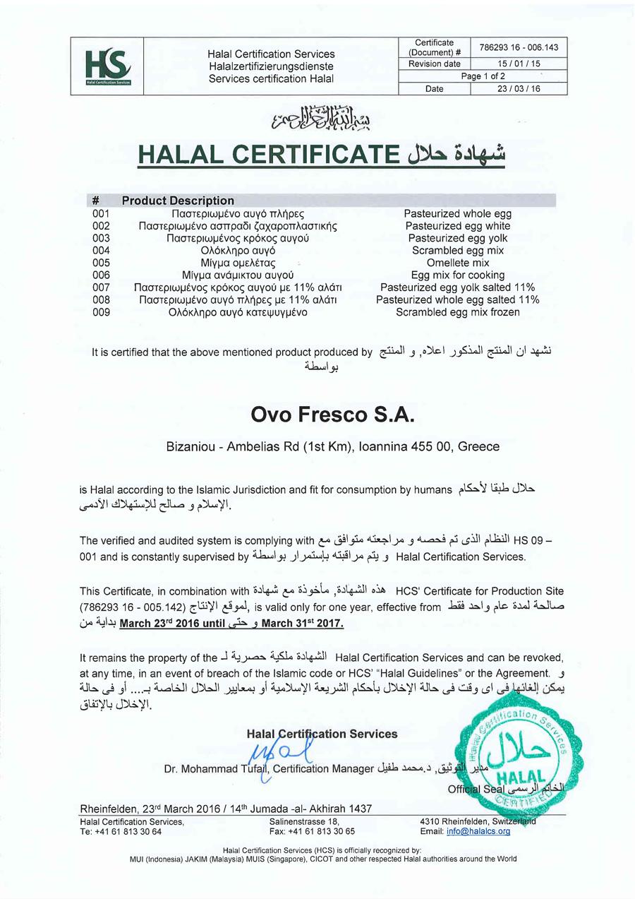 HALAL OVO FRESCO A.B.E.E